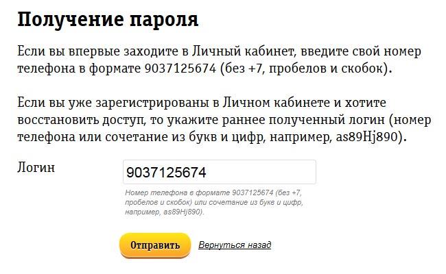 Виртуальный временный номер телефона бесплатно