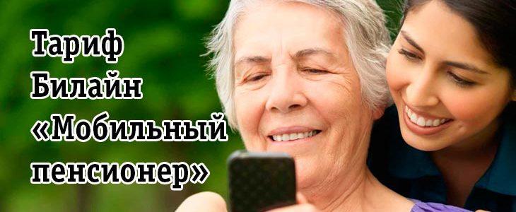 Работа для пенсионеров сегодня москва