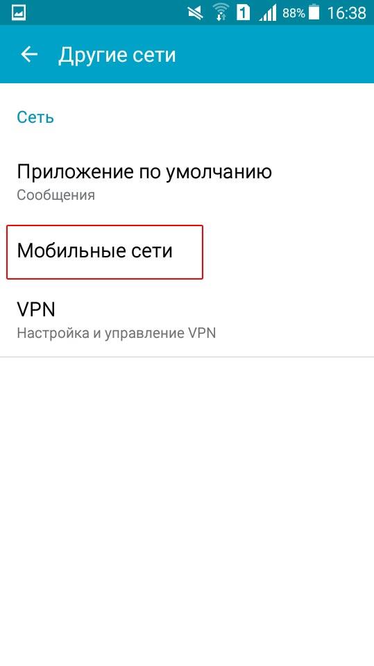 Справочник телефонов молдавии