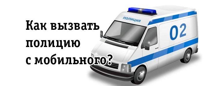 Отдел урегулирования задолженности ифнс советского района