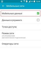 screen-07