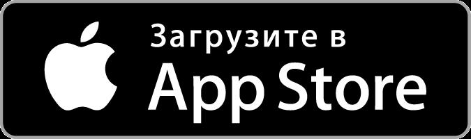 Скачать «Мой Билайн» для iPhone или iPad